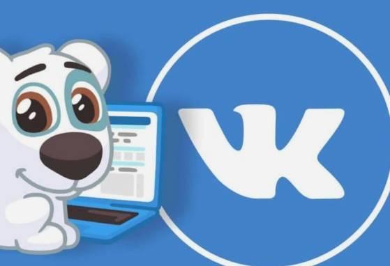 Иногда хочется узнать, кто удалился из друзей ВКонтакте