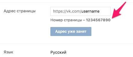 ID выдаётся в хронологическом порядке пользователям